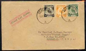 Malaya - Negri Sembilan 1949 cover to Bombay bearing Arms 1c, 2c & 3c with first day Seremban cancels