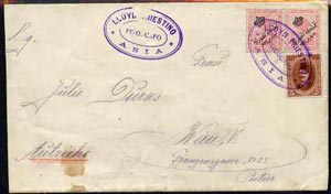 Egypt 1923 Ship cover to Austria cancelled by Lloyd Triestino Steamboat ASIA cachet in violet, cover slightly reduced by being opened at side (Maritime Mail)