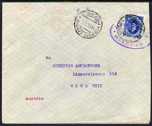 Egypt 1926 Ship cover to Vienna, Austria bearing Fuad 15m cancelled by Lloyd Triestino Steamboat HELOUAN cachet in violet, with Trieste Centro date stamp of 14.6.26 (Mari...