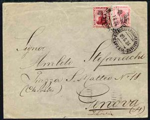 Egypt 1924 Ship cover to Genova bearing 5m (damaged) & 10m adhesives cancelled Steamboat ESPERIA date stamp of 9.5.24 (Maritime Mail)