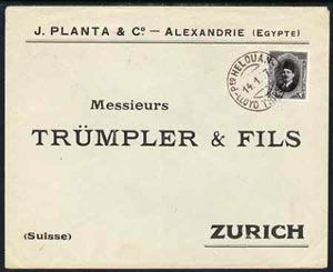 Egypt 1927 Ship cover to Zurich, Switzerland bearing Fuad 2m cancelled by Lloyd Triestino Steamboat HELOUAN date stamp of 14.1.27 in black (Maritime Mail)