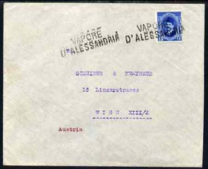 Egypt 1925c Ship cover to Vienna, Austria bearing Fuad 15m cancelled by straight line VAPORE D