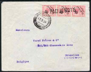 Egypt 1924 Ship cover to Belgium bearing Fuad 3 x 5m adhesives cancelled by straight line PAQUEBOTS cachet and tied Poste Italiane Brindisi Transiti date stamp of 17.2.24...