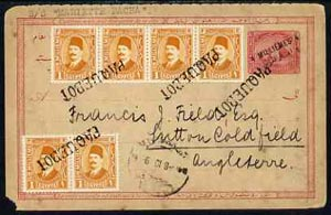 Egypt 1927? 4m on 5m p/stat card plus 6 x 1m Fuad cancelled with straight line PAQUEBOT in black with unclear date stamp, endorsed SS MARIETTE PACHA (Maritime Mail)