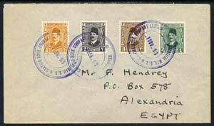 Egypt 1929 Ship cover to Alexandria bearing Fuad 1m, 2m, 3m & 4m each tied KHEDIVIAL MAIL S/S & GRAVID DOCK COMPANY LTD SS RODA in blue, Alex & Port Said backstamps (Mari...