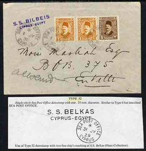 Egypt 1930 Sea Post Office cover to Envilli (?) bearing 2 x 1m & 3m Fuad tied SEA POST OFFICE, CYPRUS, endorsed SS BILBEIS Cyprus-Egypt in blue, Port Said & Alex back sta...