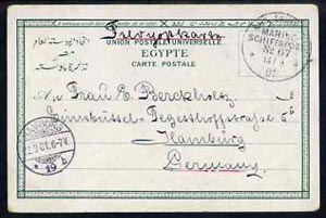 Egypt 1901 unstamped coloured PPC (Port Said) to Germany with KAIS DEUTSCHE MARINESCHIFFSPOST NO. 67 (German Navy) cancel dated 14/9.01, Hamburg receiving mark (Maritime ...