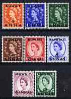 Kuwait 1956 surcharge set 1/2a to 12a unmounted mint, SG110-18 cat \A318.50
