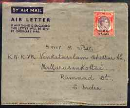Malaya - BMA 1946 Air Letter to Ramnad District, India bearing KG6 25c lightly cancelled with Nattarasankottai back stamps