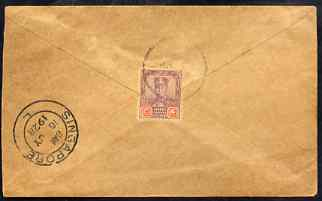 Malaya - Johore 1928 cover to Singapore bearing Sultan 4c used as seal cancelled Batu Pahat with  superb Singapore date stamp alongside