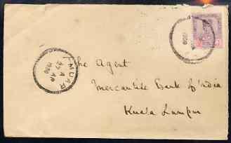 Malaya - Johore 1930 cover to Kuala Lumpur bearing Sultan 4c tied by unclear Muar cds back stamped Kuala Lumpur