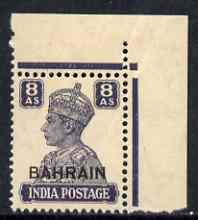 Bahrain 1942-45 KG6 8a slate-violet light overall toning but unmounted mint, SG49
