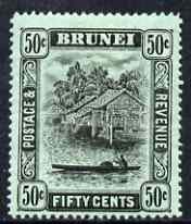 Brunei 1908-22 River Scene MCA 50c black on green mounted mint gum wrinkles SG45