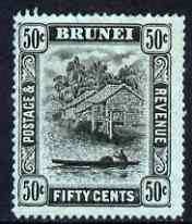 Brunei 1908-22 River Scene MCA 50c black on blue-green very little gum SG45a