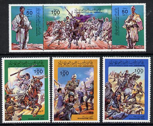 Libya 1984 Evacuation of Forces set of 6 unmounted mint, SG 1574-79