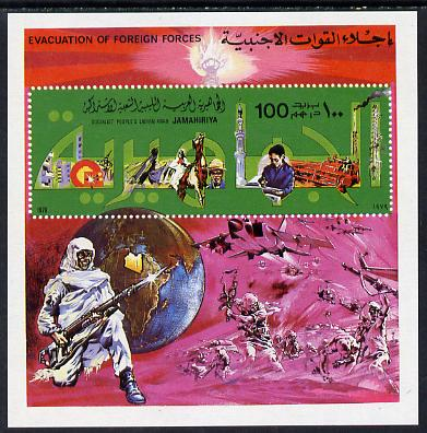 Libya 1979 Evacuation of Forces m/sheet unmounted mint, SG MS 933
