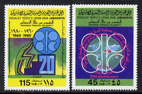 Libya 1980 20th Anniversary of OPEC perf set of 2 unmounted mint, SG 1020-21*