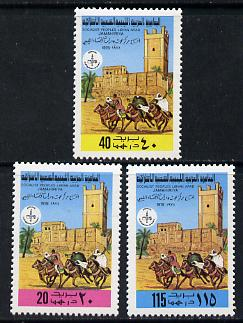Libya 1978 Libyan Study Centre (Horse Racing) set of 3 unmounted mint, SG 852-54*
