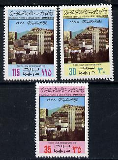 Libya 1978 Turkish-Libyan Friendship set of 3 unmounted mint, SG 825-27*