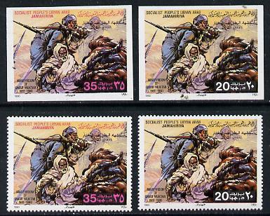 Libya 1980 Omar el Mukhtar imperf set of 2, plus normals unmounted mint, as SG 1022-23*