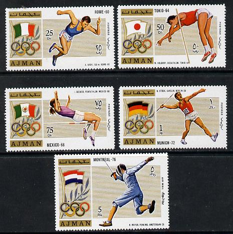 Ajman 1971 Olympics (from 1960 to 1976) perf set of 5 (Mi 1210-14A) unmounted mint