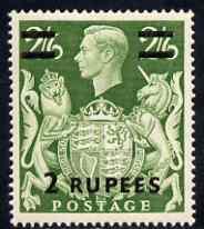 British Postal Agencies in Eastern Arabia 1948 KG6 2r on 2s6d mounted mint SG24