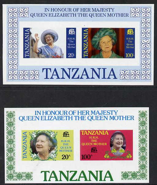 Tanzania 1985 Life & Times of HM Queen Mother imperf proof essay for two m/sheet similar in both design & colours of issued sheets but each stamp incorporates the Tanzanian Coat of Arms and is inscribed 'HRH the Queen Mother' only, on ungummed art paper