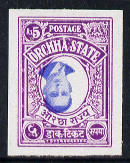 Indian States - Orcha 1935 Maharaja 5r imperf with inverted centre (probably a proof) unmounted mint SG 27var