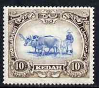 Malaya - Kedah 1921-32 Ploughing 10c Script mounted mint SG30