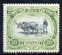 Malaya - Kedah 1921-32 Ploughing 20c Script mounted mint SG31
