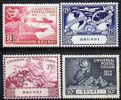 Brunei 1949 KG6 75th Anniversary of Universal Postal Union set of 4 mounted mint, SG96-99