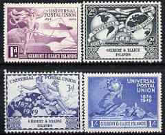 Gilbert & Ellice Islands 1949 KG6 75th Anniversary of Universal Postal Union set of 4 mounted mint, SG59-62