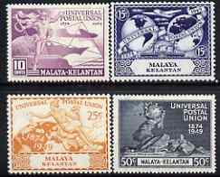 Malaya - Kelantan 1949 KG6 75th Anniversary of Universal Postal Union set of 4 mounted mint, SG 57-60