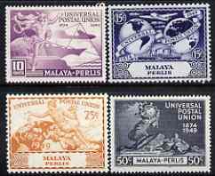 Malaya - Perlis 1949 KG6 75th Anniversary of Universal Postal Union set of 4 mounted mint, SG 3-6