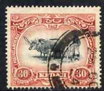Malaya - Kedah 1921-32 Ploughing 30c Script used SG34a
