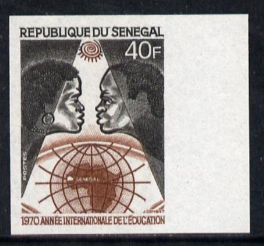 Senegal 1970 International Education Year  40f unmounted mint imperf colour trial (several different colours available but price is for ONE) as SG 444