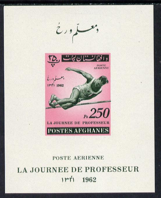 Afghanistan 1961 Teachers Day (High Jump) 250p imperf deluxe sheet unmounted mint
