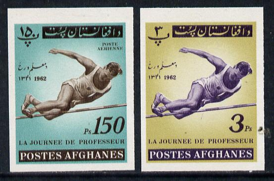 Afghanistan 1961 Teachers Day (High Jump) 3p & 150p imperf*