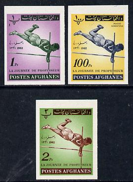 Afghanistan 1961 Teachers Day (Pole Vault) 1p, 2p & 100p unmounted mint imperf *