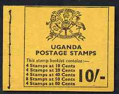 Booklet - Uganda 1975 Booklet 10s yellow cover SG SB9