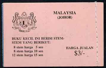 Booklet - Malaya - Johore 1979 Booklet $3 (flower stamps) SG SB5