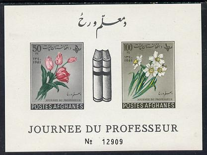 Afghanistan 1961 Teachers Day (Flowers & Books) imperf m/sheet unmounted mint