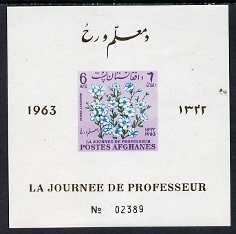 Afghanistan 1961 Teachers Day (Flowers) imperf m/sheet unmounted mint