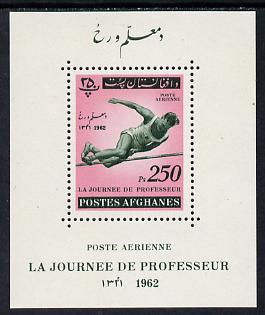 Afghanistan 1961 Teachers Day (High Jump) 250p perf deluxe sheet