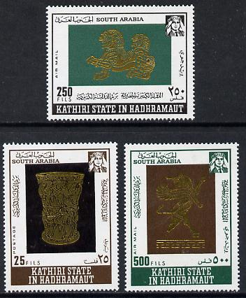 Aden - Kathiri 1968 Gold Ornaments perf set of 3 unmounted mint, Mi 220-22A