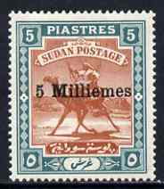 Sudan 1903 Surcharged 5m on 5pi mounted mint SG 29