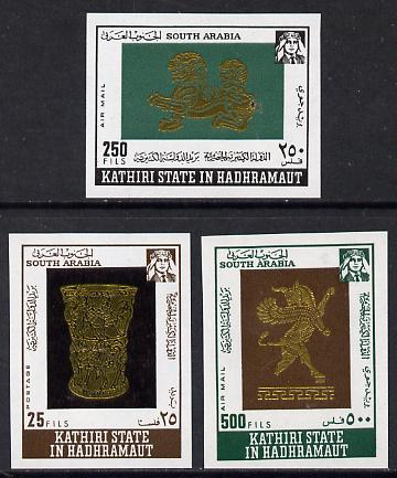 Aden - Kathiri 1968 Gold Ornaments imperf set of 3 unmounted mint, Mi 220-22B