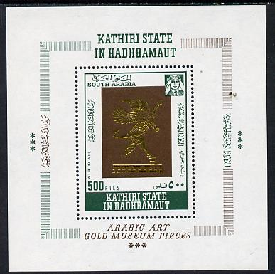 Aden - Kathiri 1968 Gold Ornaments m/sheet unmounted mint Mi BL 22A