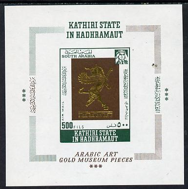 Aden - Kathiri 1968 Gold Ornaments imperf m/sheet unmounted mint Mi BL 22B