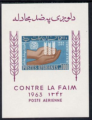 Afghanistan 1963 Freedom from Hunger 1000p imperf m/sheet (without number) unmounted mint